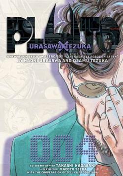 Pluto: Urasawa x Tezuka Vol 4