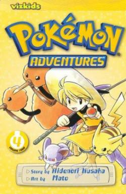 Pokemon Adventures Vol 4