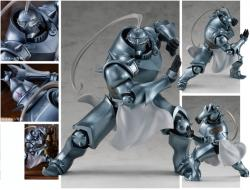Alphonse Elric POP UP PARADE Figure