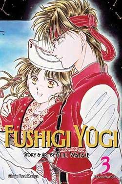 Fushigi Yugi Big Edition Vol 3