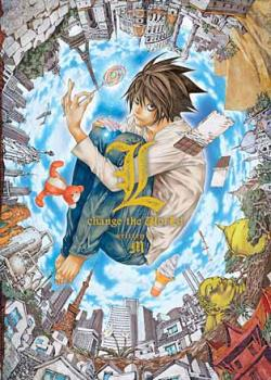 Death Note: L, Change the World Novel