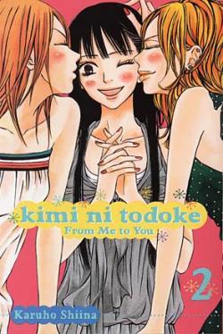 Kimi ni Todoke From Me to You Vol 2