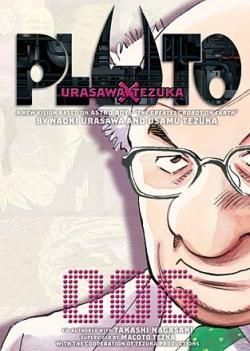 Pluto: Urasawa x Tezuka Vol 6