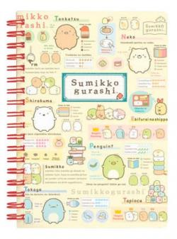 Sumikkogurashi Notebook: Picture Book