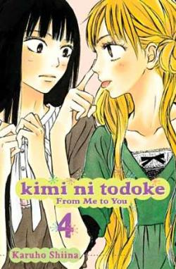 Kimi ni Todoke From Me to You Vol 4