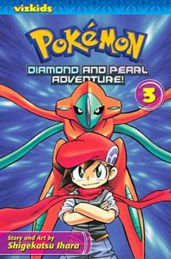 Pokemon Diamond and Pearl Adventure! Vol 3