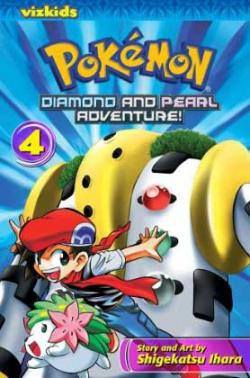 Pokemon Diamond and Pearl Adventure! Vol 4