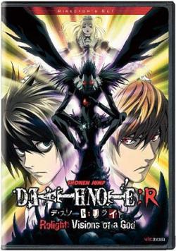 Death Note: Relight Vol 1