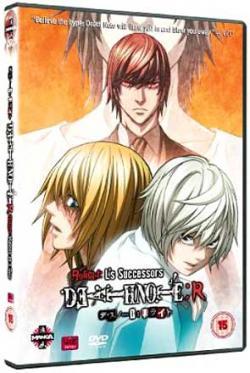 Death Note: Relight Vol 2