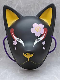 Folk Art Mask Kitsune (Cherry Blossom at Night Fox)