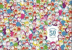 Doraemon Jigsaw Puzzle (1000pc)