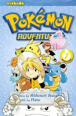Pokemon Adventures Vol 7