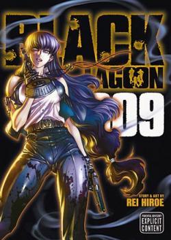 Black Lagoon Vol 9