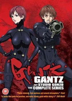 Gantz, The Complete Series