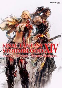 FF XIV: Stormblood Art of the Revolution - Western Memories