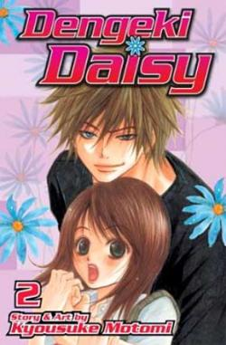 Dengeki Daisy Vol 2