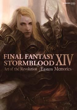 FF XIV: Stormblood Art of the Revolution - Eastern Memories