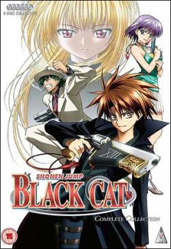 Black Cat Complete Collection