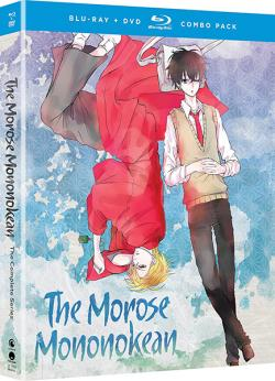 The Morose Mononokean Complete Series
