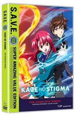 Kaze No Stigma Complete Series