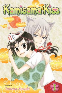 Kamisama Kiss Vol 1