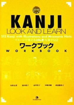 Kanji Look and Learn, Workbook