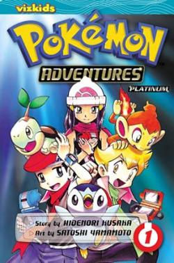 Pokemon Adventures Platinum Vol 1